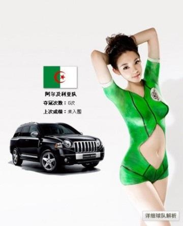 """Mùa World Cup """"nóng bỏng"""" của Jeep - 6"""