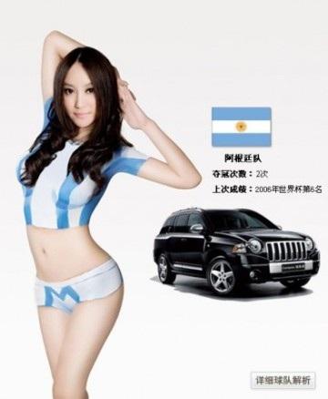 """Mùa World Cup """"nóng bỏng"""" của Jeep - 7"""