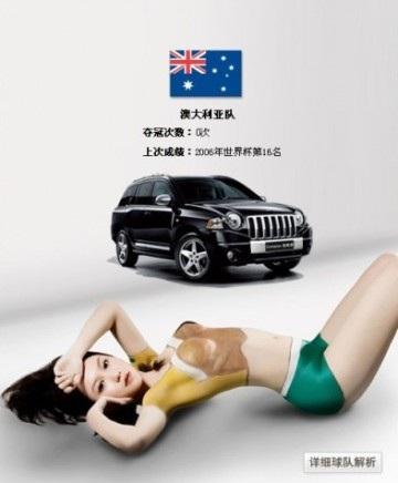 """Mùa World Cup """"nóng bỏng"""" của Jeep - 8"""