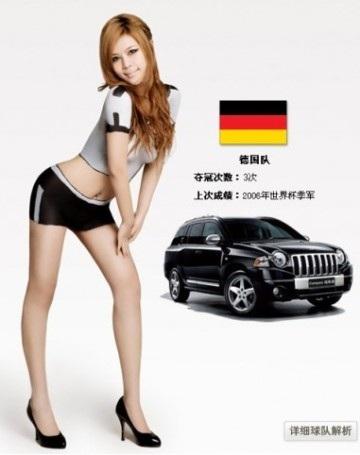 """Mùa World Cup """"nóng bỏng"""" của Jeep - 9"""