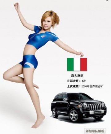 """Mùa World Cup """"nóng bỏng"""" của Jeep - 10"""