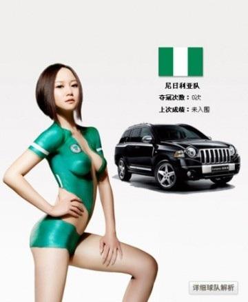 """Mùa World Cup """"nóng bỏng"""" của Jeep - 11"""
