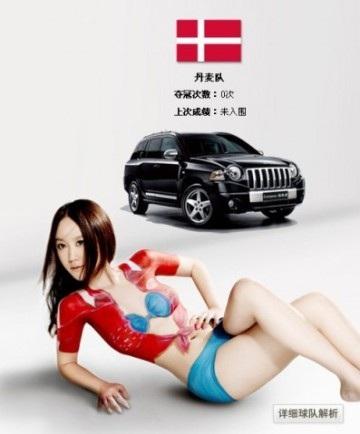 """Mùa World Cup """"nóng bỏng"""" của Jeep - 14"""