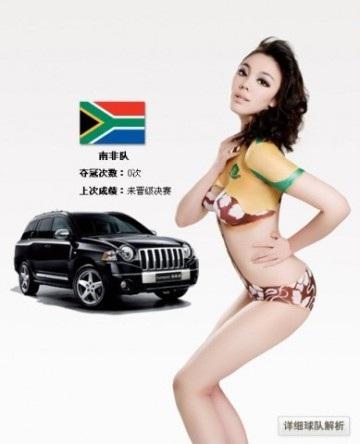 """Mùa World Cup """"nóng bỏng"""" của Jeep - 1"""