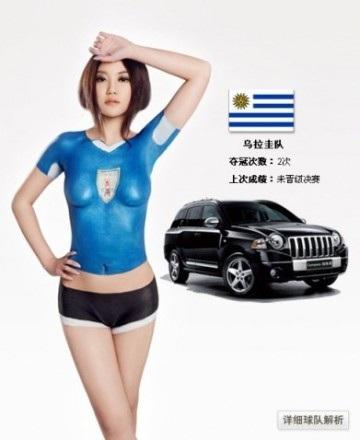 """Mùa World Cup """"nóng bỏng"""" của Jeep - 15"""