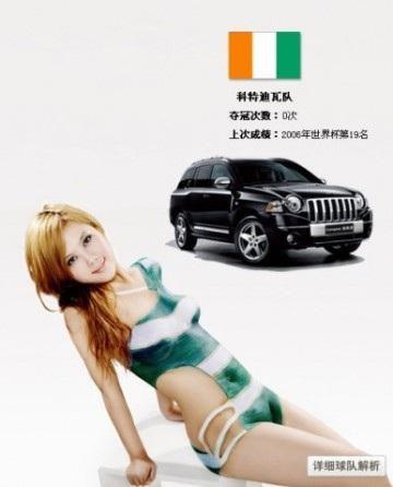 """Mùa World Cup """"nóng bỏng"""" của Jeep - 16"""