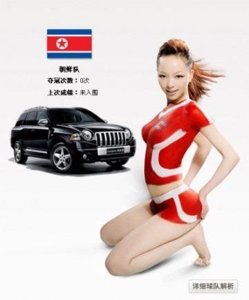 """Mùa World Cup """"nóng bỏng"""" của Jeep - 17"""