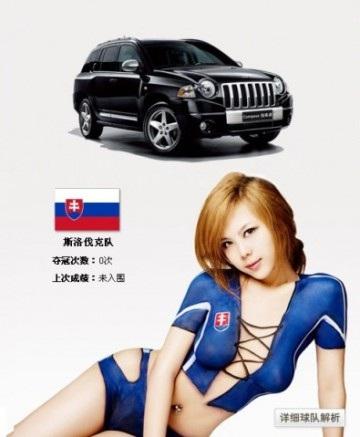 """Mùa World Cup """"nóng bỏng"""" của Jeep - 2"""