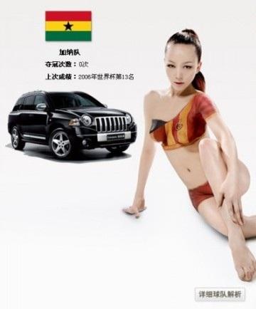 """Mùa World Cup """"nóng bỏng"""" của Jeep - 3"""