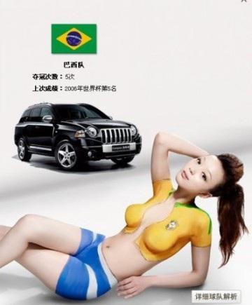 Các hãng xe khởi động chiến dịch World Cup 2010  - 11