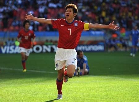 Park Ji-Sung: Hàn Quốc sẽ còn gây nhiều bất ngờ - 1