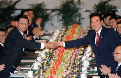 Trung Quốc, Đài Loan ký thỏa thuận lịch sử - 1