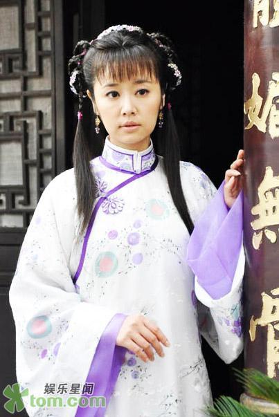 """Ngắm Lâm Tâm Như trong """"Tân Hoàn Châu Cách Cách"""" - 4"""