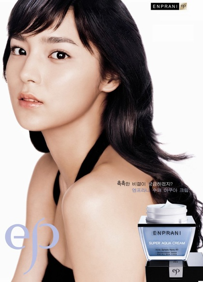 """Hành trình tới """"thiên nga"""" của người đẹp dao kéo Park Shi Yeon - 11"""