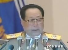"""""""Triều Tiên sẽ tăng cường răn đe hạt nhân ở mức cao hơn""""  - 1"""