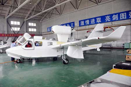 """Trung Quốc """"trình làng"""" máy bay lưỡng cư đầu tiên  - 5"""