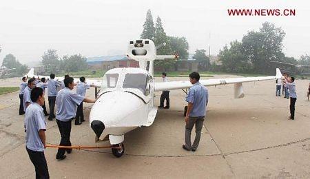 """Trung Quốc """"trình làng"""" máy bay lưỡng cư đầu tiên  - 3"""