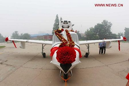 """Trung Quốc """"trình làng"""" máy bay lưỡng cư đầu tiên  - 4"""