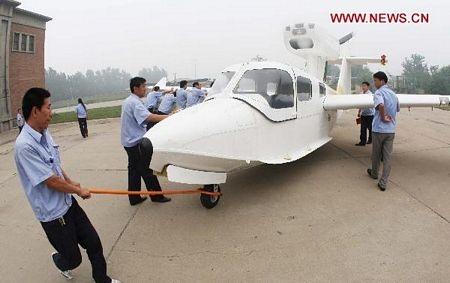 """Trung Quốc """"trình làng"""" máy bay lưỡng cư đầu tiên  - 1"""