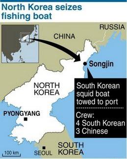 Triều Tiên xác nhận đang giữ tàu Hàn Quốc - 1