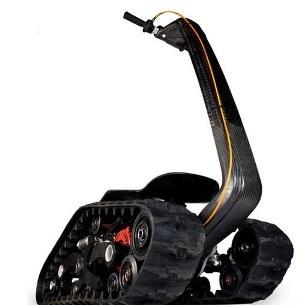 DTV Shredder - Phương tiện di chuyển cơ động - 2