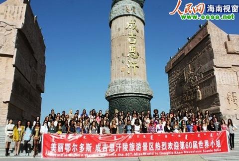 Người đẹp Hoa hậu Thế giới tham quan bảo tàng Thành Cát Tư Hãn - 1