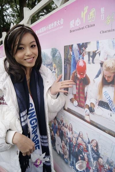 Người đẹp Hoa hậu Quốc tế được tặng búp bê - 17