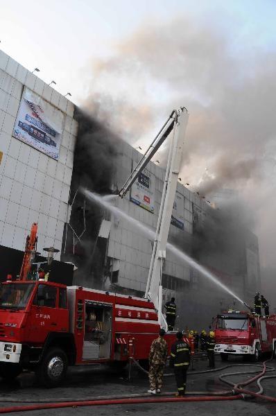Trung Quốc: Cháy trung tâm thương mại, 17 người chết - 2