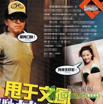 Vua hài Châu Tinh Trì có bồ trẻ kém 28 tuổi - 1