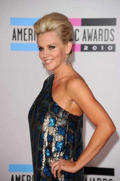 Dàn sao tụ họp tại lễ trao giải American Music Awards  - 1
