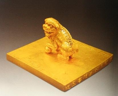 Huế đã mất gần hết những cổ vật quý báu bậc nhất - 5