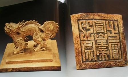 Huế đã mất gần hết những cổ vật quý báu bậc nhất - 6