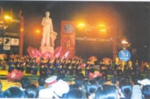 Kỷ niệm 70 năm Ngày Chủ tịch Hồ Chí Minh về nước  - 1