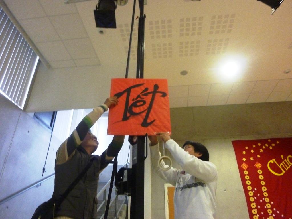Không khí đón Tết của sinh viên Việt Nam tại Montpellier, Pháp - 2