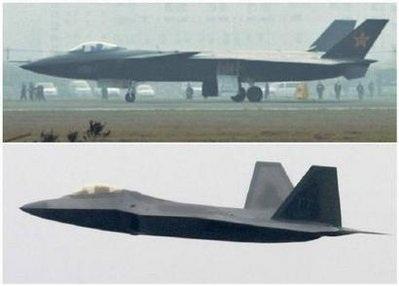 Thực hư sức mạnh quân sự của Trung Quốc  - 1