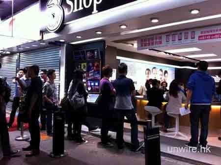 """Dân Hong Kong """"chen lấn"""" mua iPhone 4 trắng - 9"""