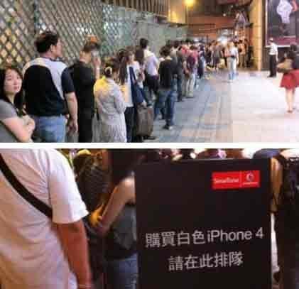 """Dân Hong Kong """"chen lấn"""" mua iPhone 4 trắng - 5"""