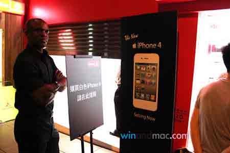 """Dân Hong Kong """"chen lấn"""" mua iPhone 4 trắng - 6"""