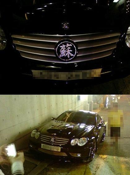 Sao Hàn xài xe hơi hiệu gì? - 18