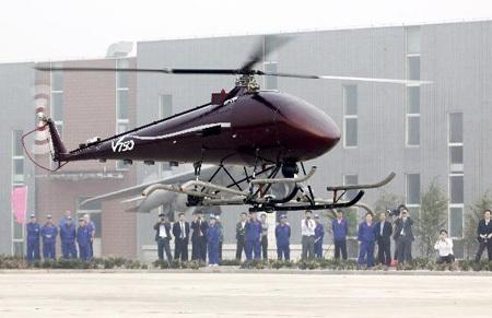 Trung Quốc thử thành công trực thăng không người lái - 1
