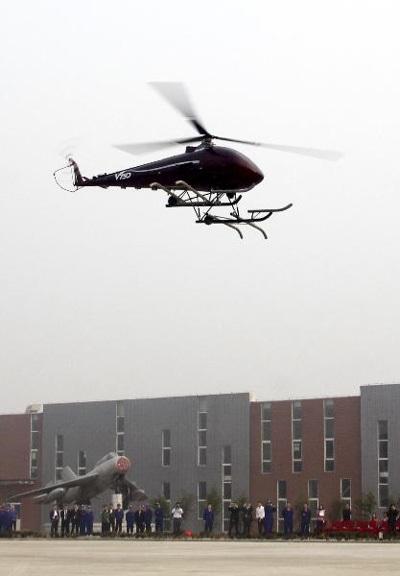 Trung Quốc thử thành công trực thăng không người lái - 3