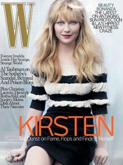 Kirsten Dunst: Đã tìm thấy chìa khóa của thành công - 7