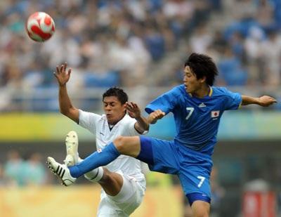 Việt Nam lọt vào tốp 10 sự kiện bóng đá châu Á 2008 - 3