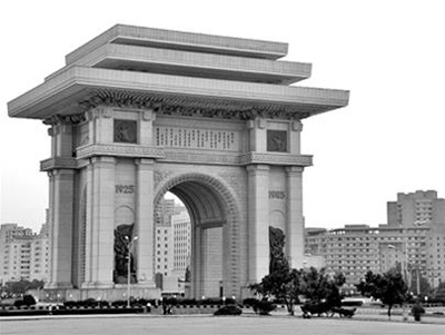 Chuyến du hành đặc biệt đến CHDCND Triều Tiên (Phần IV) - 1