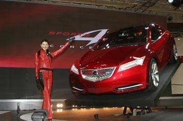 Những mẫu ô tô ý tưởng của Honda tại Tokyo Motor Show - 1