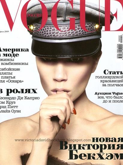 Victoria Beckham ấn tượng trên Vogue - 1