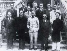 Công việc đầu tiên của Chính phủ 1945 - 1