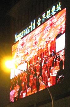 """Đại gia Việt """"đốt tiền"""" tại sòng bạc lớn nhất Campuchia - 1"""