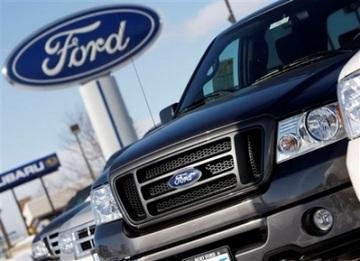 Ford lỗ kỷ lục - 1