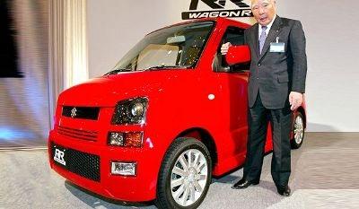 Những mẫu xe nhỏ nhất thế giới (2) - 7